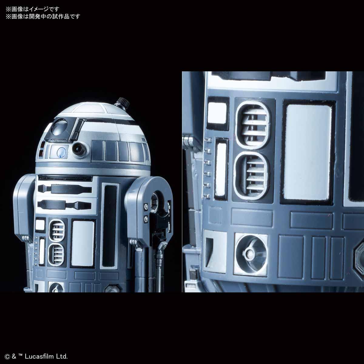 R2-Q2 1:12 od Bandai