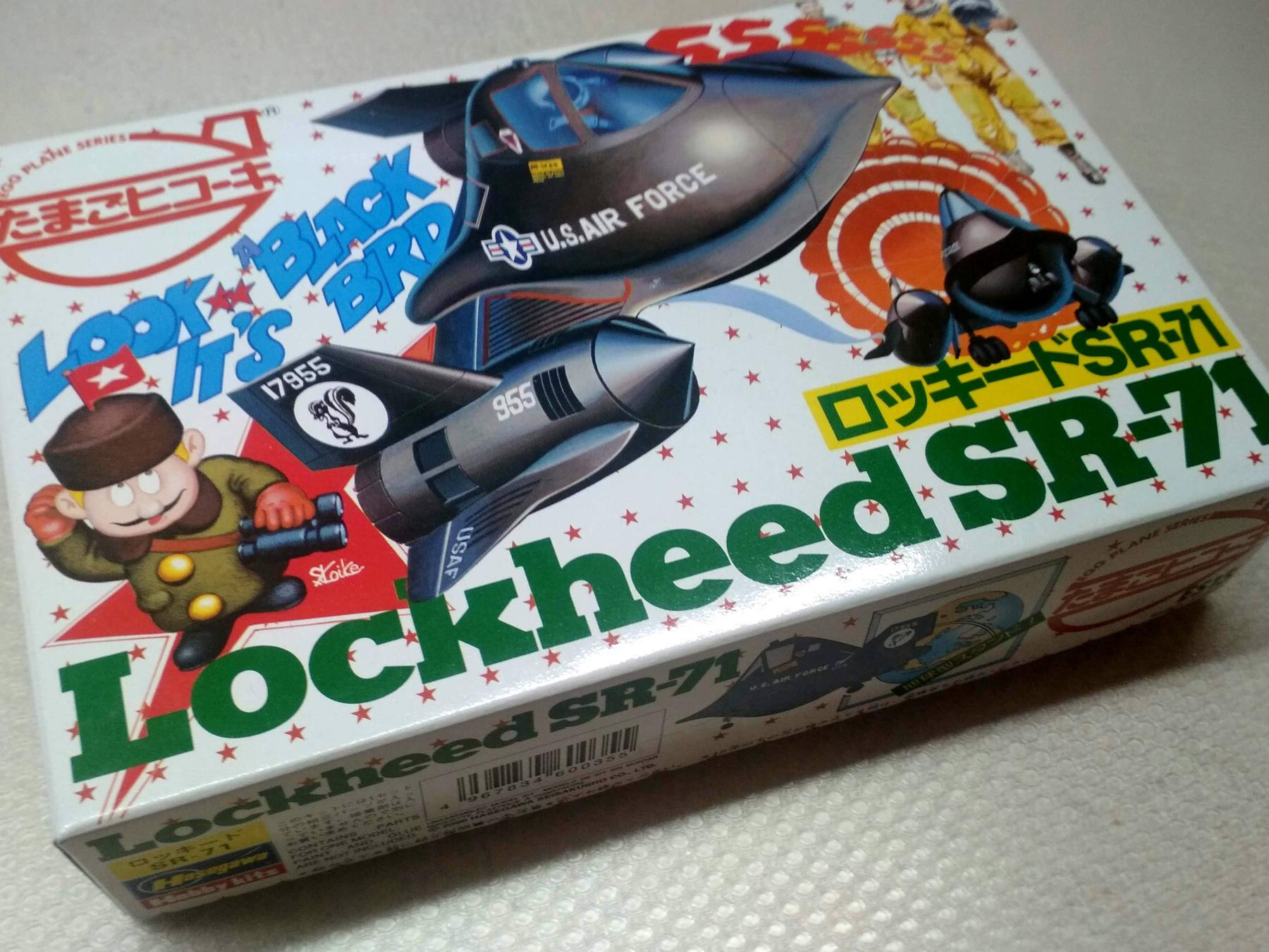 Lockheed SR-71 / Egg / Hasegawa