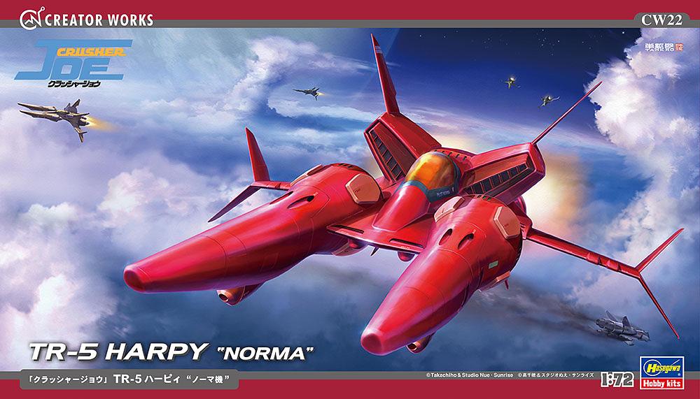 TR-5 Harpy Norma (Crusher Joe) / 1:72 / Hasegawa
