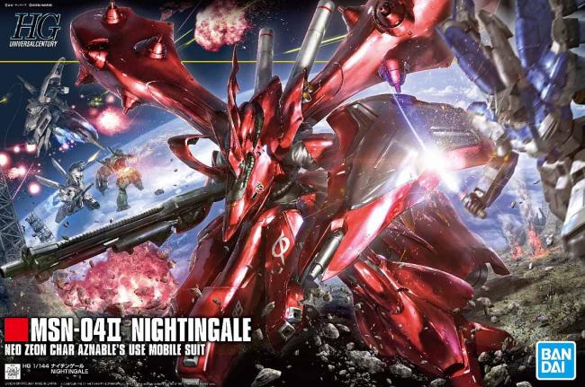Nowość Gundam na lipiec w 1:144